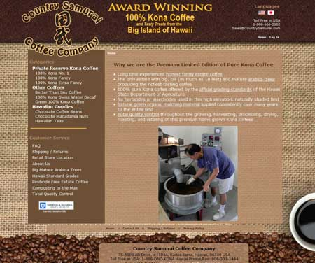 Custom e-commerce online coffee store website