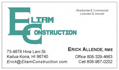 Business card with custom logo