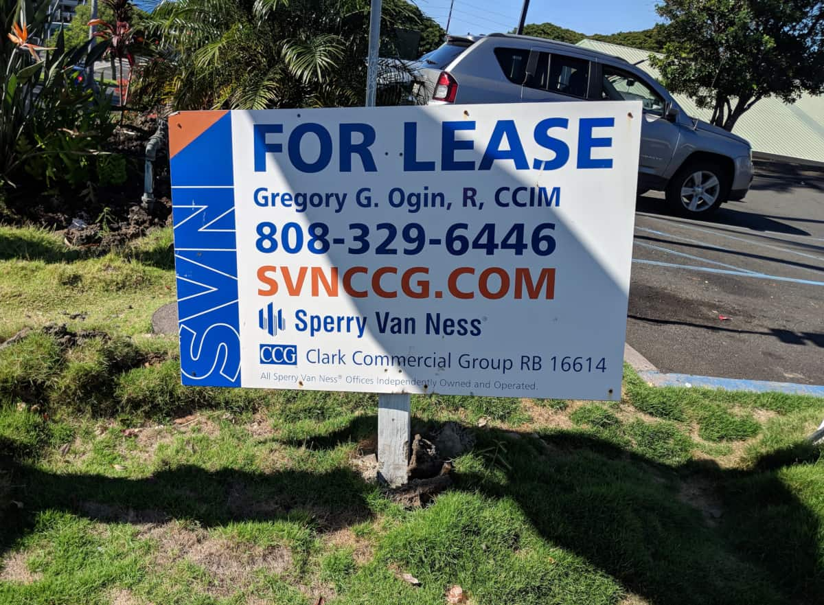 PVC Real Estate Sign